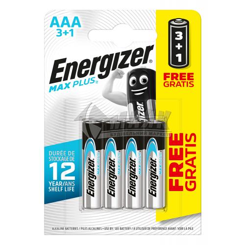 Батарейки ENERGIZER AAA Max Plus лужні 3+1 шт