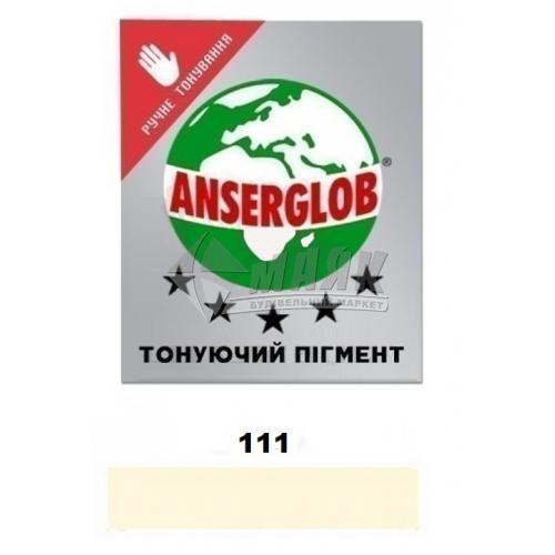 Пігмент для фуги (затирки) Anserglob 50 г 111 молоко