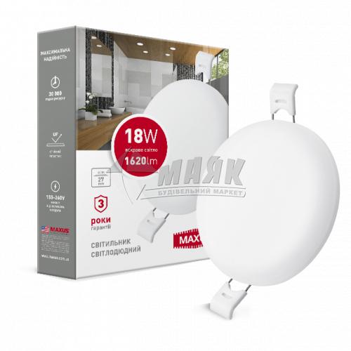 Світильник світлодіодний круглий вбудований Maxus 18Вт 4100°К 1-MSP-1841-C білий