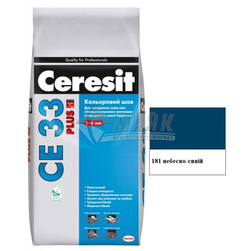 Фуга (затирка) Ceresit CE 33 Plus до 6 мм 2 кг 181 небесно-синій