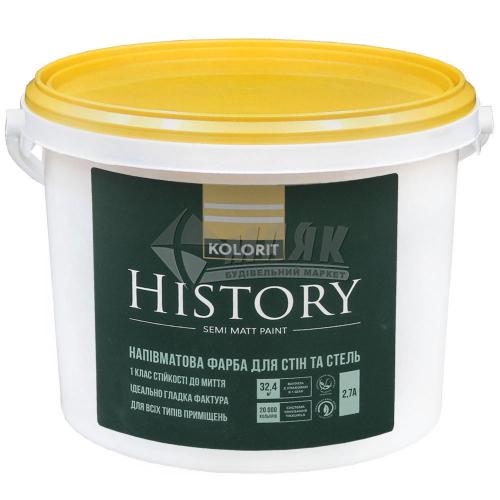 Фарба інтер'єрна Kolorit History база А акрилова 2,7 л біла напівматова