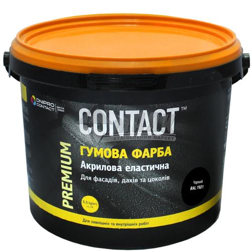 Фарба гумова CONTACT акрилова 3,5 кг RAL 7021 чорна