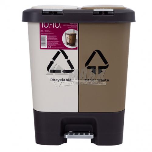 Відро для сміття сортувальне MVM BIN-05 351×273×425 мм 10+10 л пластикове сіре