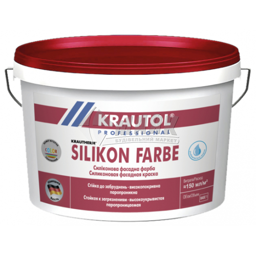 Фарба фасадна KRAUTOL Silikon Farbe база 3 силіконова 9,4 л прозора