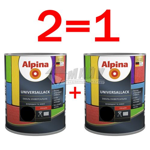 Емаль алкідна ALPINA UNIVERSALLACK 2,5 л + 2,5 л чорна глянцева 2 за ціною 1