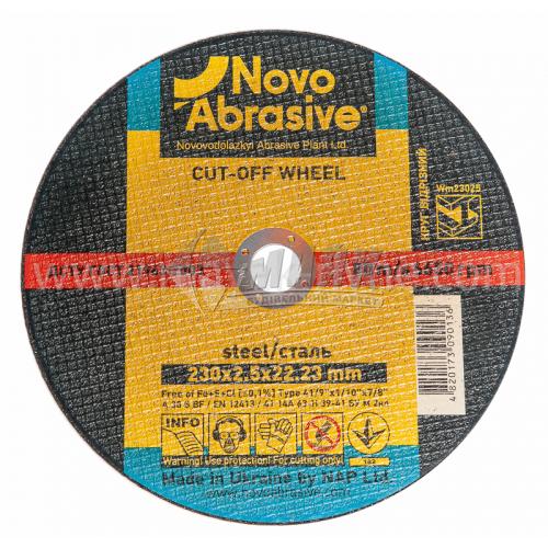 Диск абразивний відрізний по металу Novoabrasive A30S BF 230×2,5×22,23 мм