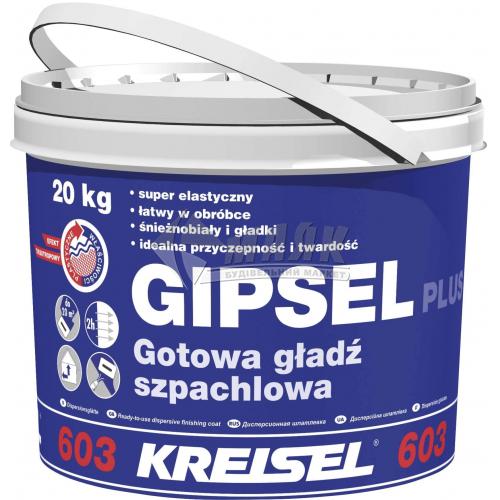 Шпаклівка доломітова Kreisel 603 GIPSEL PLUS фінішна інтер'єрна 20 кг