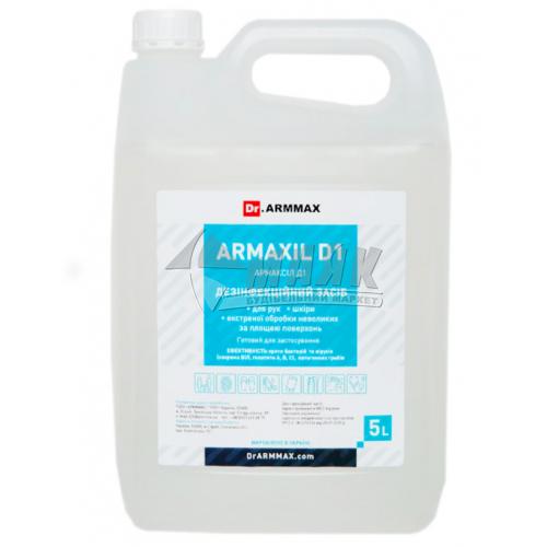 Засіб дезінфекційний ARMAXIL D1 для антисептичної обробки рук та поверхонь 5 л рідкий