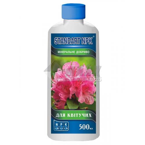 Добриво мінеральне Standart NPK для квітучих 500 мл