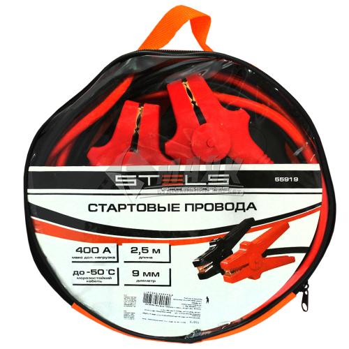 Старт-кабель автомобільний STELS 400А 2,5 м