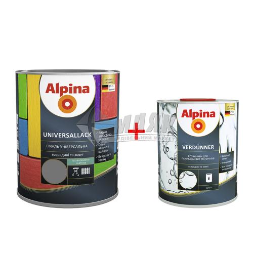 Емаль алкідна ALPINA UNIVERSALLACK 2,5 л сіра шовковисто-матова + Розчинник ALPINA VERDUNNER 0,75 л