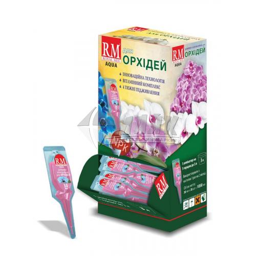 Добриво мінеральне ROYAL MIX AQUA для орхідей аплікатор 30 мл
