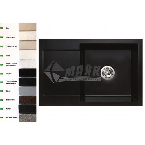 Мийка кухонна гранітна прямокутна Lavelli Мілана з полицею 780×500 мм чорний з білим вкрапленням