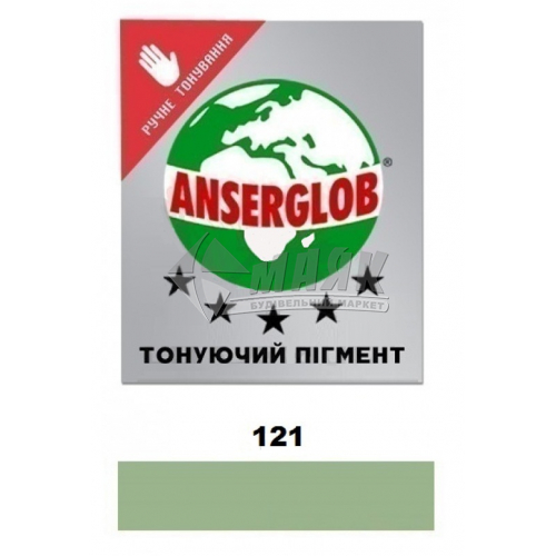 Пігмент для фуги (затирки) Anserglob 50 г 121 ківі
