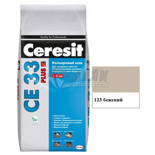 Фуга (затирка) Ceresit CE 33 Plus до 6 мм 2 кг 123 бежевий