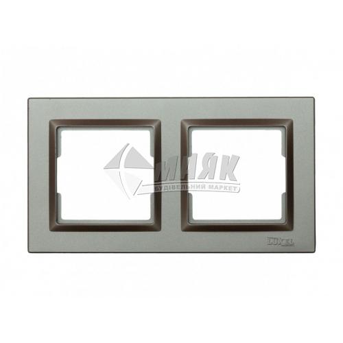Рамка двомісна горизонтальна Luxel JAZZ графіт