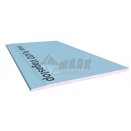 Гіпсокартон вологостійкий Siniat Plato Vlagastop 12,5×1200×500 мм (0,6 кв.м)