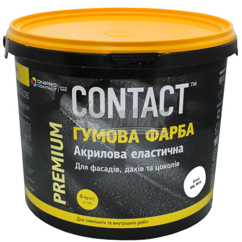 Фарба гумова CONTACT акрилова 6 кг RAL 9016 біла