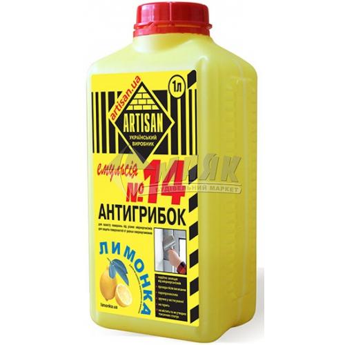 Протигрибковий засіб Artisan 14 1 л