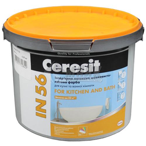Фарба інтер'єрна Ceresit IN 56 For Kitchen and Bath база А латексна 4,35 кг біла шовковисто-матова