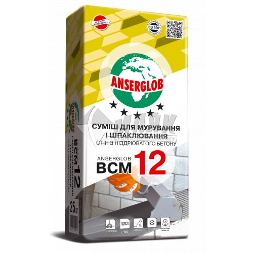 Клей для мурування і шпаклювання блоків з ніздрюватого бетону Anserglob BCM 12 25 кг