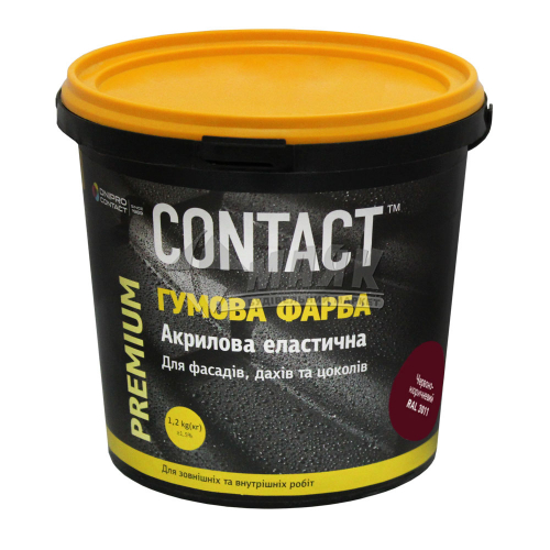 Фарба гумова CONTACT акрилова 1,2 кг RAL 3011 червоно-коричнева