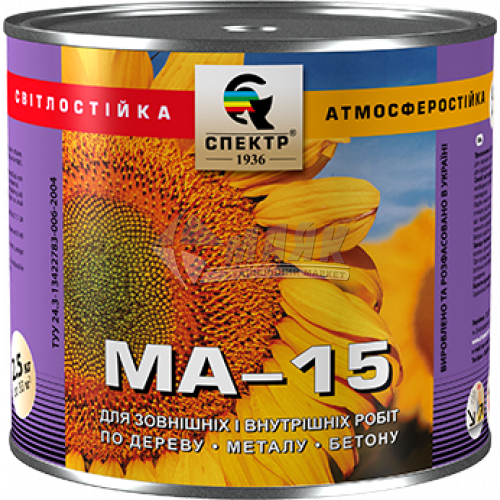 Емаль олійна Спектр МА-15 2,5 кг 5 яскраво-зелена
