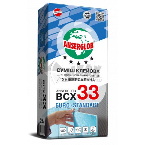 Клей для облицювальної плитки Anserglob BCX 33 Універсальна EURO Standart 25 кг