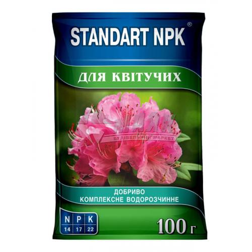 Добриво мінеральне Standart NPK для квітучих водорозчинне 100 г