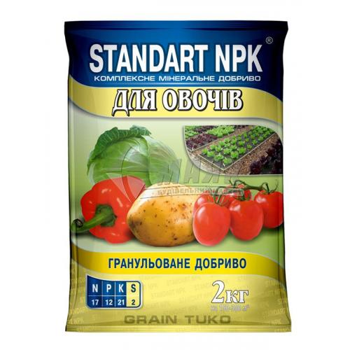 Комплексне мінеральне добриво гранульоване Standart NPK для овочів 2 кг