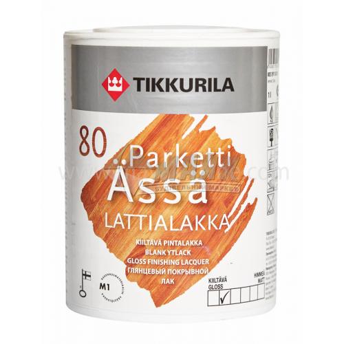 Лак паркетний Tikkurila Parketti Assa акриловий для внутрішніх робіт 1 л глянцевий