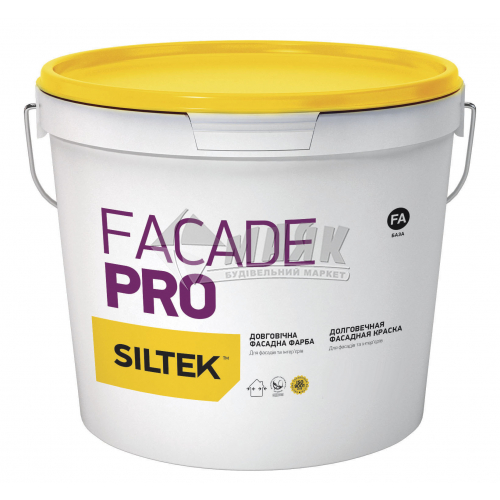 Фарба фасадна довговічна Siltek Facad Pro база FA латексна 4,5 л біла