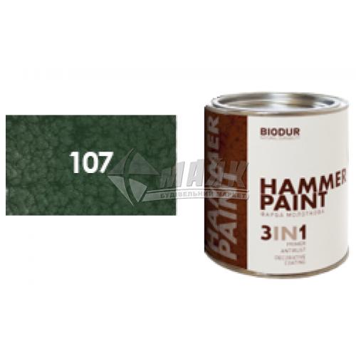 Емаль антикорозійна Biodur 3в1 0,7 л 107 молоткова темно-зелена