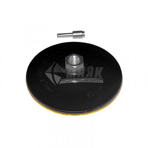 Диск шліфувальний жорсткий гумовий для шліфмашини кутової SIGMA 115 мм з липучкою та перехідником