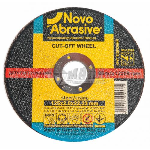 Диск абразивний відрізний по металу Novoabrasive A30S BF 125×2,0×22,23 мм