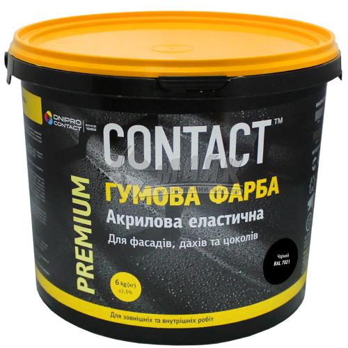 Фарба гумова CONTACT акрилова 6 кг RAL 7021 чорна