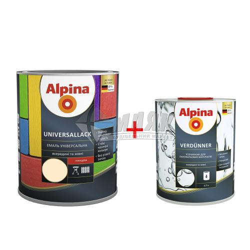 Емаль алкідна ALPINA UNIVERSALLACK 2,5 л слонова кістка глянцева + Розчинник ALPINA VERDUNNER 0,75 л