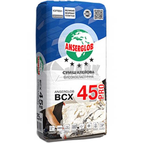 Клей для облицювальної плитки Anserglob BCX 45 PRO Високоеластична 25 кг
