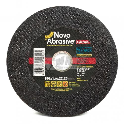 Диск абразивний відрізний по металу Novoabrasive Extreme A36S BF 150×1,6×22,23 мм