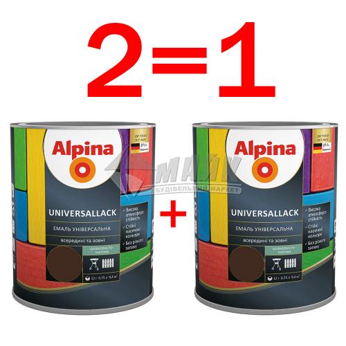Емаль алкідна ALPINA UNIVERSALLACK 0,75 л + 0,75 л темно-коричнева шовковисто-матова 2 за ціною 1