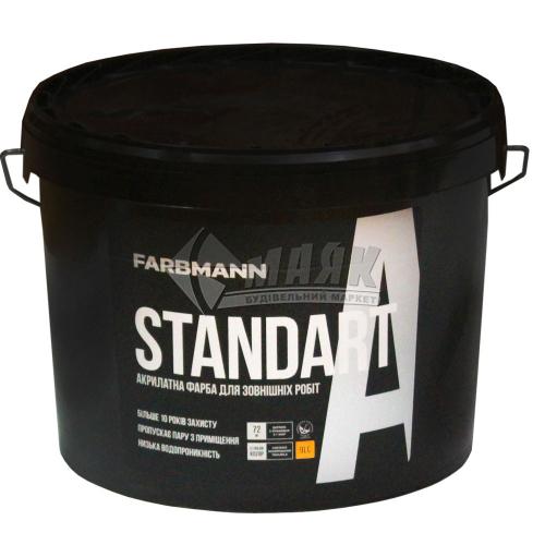 Фарба фасадна Farbmann Standart А база LС акрилова 9 л прозора