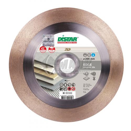 Диск алмазний відрізний DiStar 1A1R Edge 200×1,4×25×25,4 мм суцільний