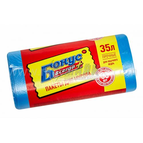 Пакети для сміття Бонус 45×55 см 35 л 50 шт сині