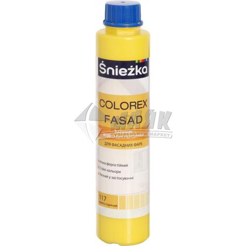 Барвник Sniezka Colorex Fasad 0,75 л 117 жовто-гарячий