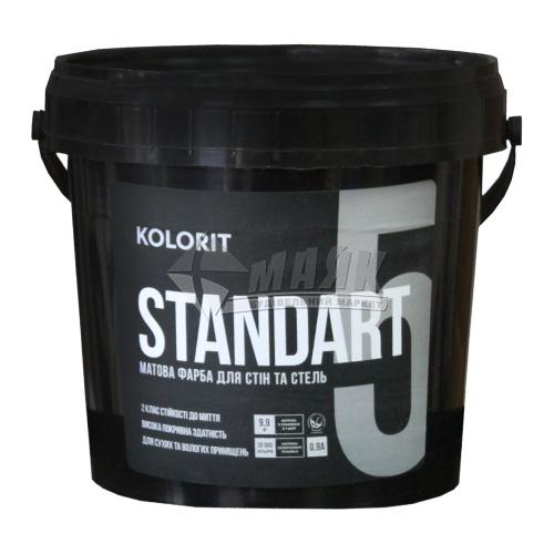 Фарба інтер'єрна Kolorit Standart 5 база А акрилова 0,9 л біла матова