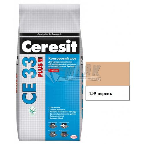 Фуга (затирка) Ceresit CE 33 Plus до 6 мм 2 кг 139 персик