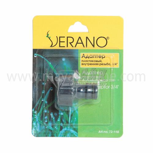 """Адаптер для крана пластиковий Verano із внутрішньою різьбою 3/4"""""""