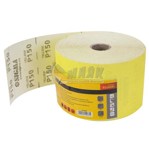 Папір абразивний (наждачний) SIGMA P150 115 мм