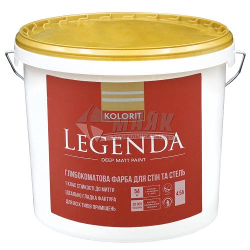 Фарба інтер'єрна Kolorit Legenda (Interior Luxe) база А акрилова 4,5 л біла глибокоматова