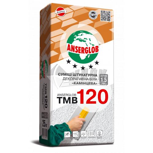 Штукатурка декоративна Anserglob TMK 120 Камінцева Баранець 1,5 мм 25 кг біла